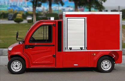 消防电瓶车