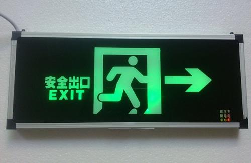 水晶式疏散指示灯